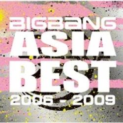 "[PRE-ORDER] BigBang - 1st Single Japan Album ""未定 (직수입 초회통상반) """