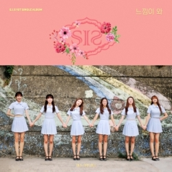 "[PRE-ORDER] S.I.S - 1st Single Album ""느낌이 와"""