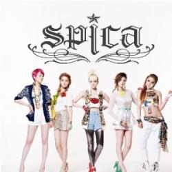 "[PRE-ORDER] SPICA - 1st Mini Album Repackage ""Painkiller"""