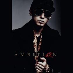 """[PRE-ORDER] THE QUIETT - EP Album """"AMBITIQN"""""""