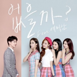 """[PRE-ORDER] Playback - 2nd Single Album """"Isn't There? (없을까)"""" Feat. Eric Nam"""