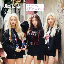 """[PRE-ORDER] LOONA ODD EYE CIRCLE - Repackage Album """"MAX&MATCH"""" (Normal Edition)"""