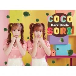 """[PRE-ORDER] CoCoSoRi - 1st Single Album """"DARK CIRCLE"""""""