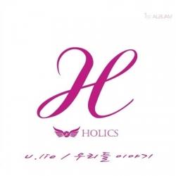 "[PRE-ORDER] HOLICS - 1st Single Album ""U.LIE"""