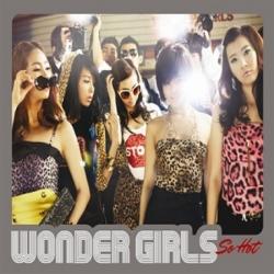 "[PRE-ORDER] WONDER GIRLS - 3rd Project ""SO HOT"""