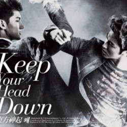 [PRE-ORDER] TVXQ - 왜 (Keep Your Head Down) (Normal Ver.)
