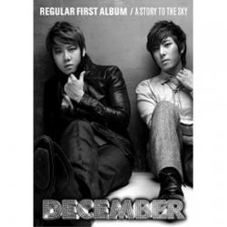 "[PRE-ORDER] DECEMBER - 1st Album ""A STORY TO THE SKY"""