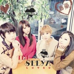 """[PRE-ORDER] The Seeya - 1st Mini Album """"Love U"""""""