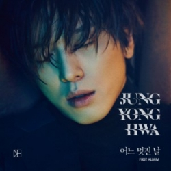"[PRE-ORDER] Jung Yong Hwa (CNBLUE) - 1st Album ""One Fine Day"" (B Ver.)"
