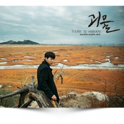 "[PRE-ORDER] PARK SI HWAN - 2nd Mini Album ""괴물"""