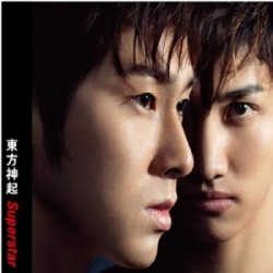 [PRE-ORDER] TVXQ - Superstar (CD)