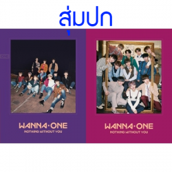 "[PRE-ORDER] WANNA ONE - To Be One Prequel Repackage ""1-1=0 (NOTHING WITHOUT YOU)"" (Random Cover - สุ่มปก)"