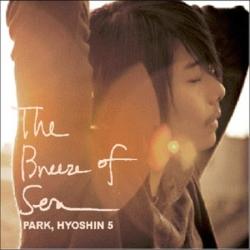 """[PRE-ORDER] PARK HYO SHIN - 5th Album """"THE BREEZE OF THE SEA"""""""
