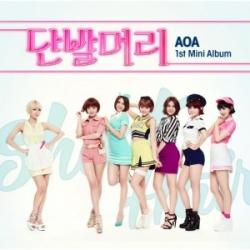 "[PRE-ORDER] AOA - 1st Mini Album ""bobbed-hair"""