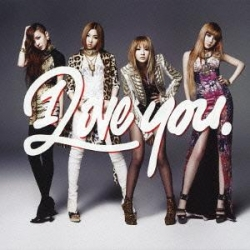 "[PRE-ORDER] 2NE1 - Japan Album ""I Love You"" (CD+DVD)"