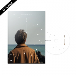 """[PRE-ORDER] JUNG SEUNG HWAN - 1st Album """"그리고 봄"""" (Normal Edition)"""
