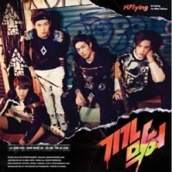 """[PRE-ORDER] N.FLYING - 1st Mini Album """"Dumbfounded"""""""