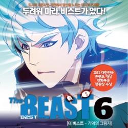 [PRE-ORDER] BEAST - THE BEAST 6
