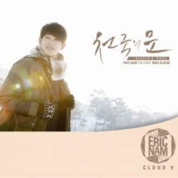 """[PRE-ORDER] Eric Nam - 1st Mini Album """"Cloud 9"""""""