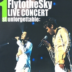 "[PRE-ORDER] FLY TO THE SKY - 1st Live Concert ""UNFORGETTABLE"" (2CD)"
