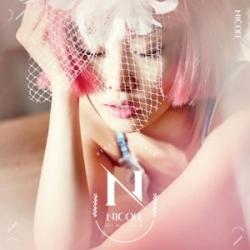 """[PRE-ORDER] Nicole - 1st Mini Album """"First Romance"""""""
