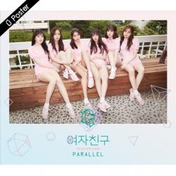 """[PRE-ORDER] GFRIEND - 5th Mini Album """"PARALLEL"""" (WHISPER Ver.)"""