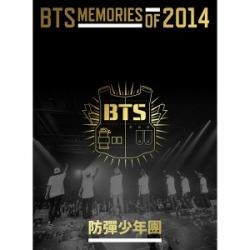 [PRE-ORDER] BTS - BTS MEMORIES OF 2014
