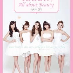 [PRE-ORDER] KARA - KARA Beauty Book
