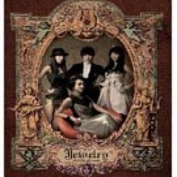 """[PRE-ORDER] Jewelry - 5th Album """"KITCHI ISLAND"""""""