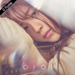 """[PRE-ORDER] I - 1st Mini Album """"I DREAM"""""""