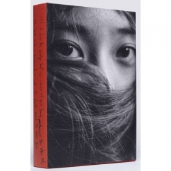 [PRE-ORDER] KRYSTAL - I DON'T WANT TO LOVE YOU Photobook (Limited Edition)