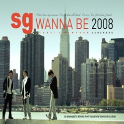 "[PRE-ORDER] SG WANNA BE - 2008 ""STORY IN NEW YORK"""