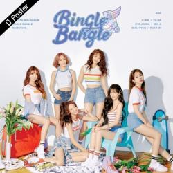 """[PRE-ORDER] AOA - 5th Mini Album """"BINGLE BANGLE"""" (READY VER.)"""