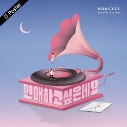 "[PRE-ORDER] HONEYST - 2nd Single Album ""SOMEONE TO LOVE"""