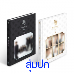 "[PRE-ORDER] JBJ - 1st Mini Album ""FANTASY"" (Random Cover - สุ่มปก)"