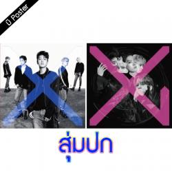 "[PRE-ORDER] CROSS GENE - 5th Mini Album ""ZERO"" (Random Cover - สุ่มปก)"