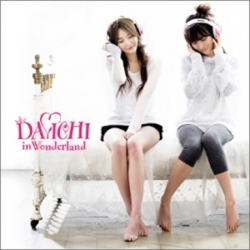 "[PRE-ORDER] DAVICHI - 1st Mini Album ""IN WONDERLAND"""