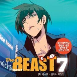[PRE-ORDER] BEAST - THE BEAST 7
