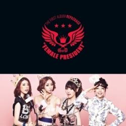 """[PRE-ORDER] Girl's Day - 1st Album Repackage """"Female President"""""""