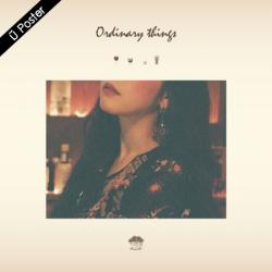 "[PRE-ORDER] JUNIEL - 4th Mini Album ""ORDINARY THINGS"""