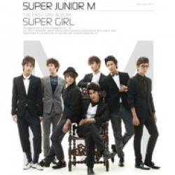 "[PRE-ORDER] Super Junior - 1st Mini Album ""Super Girl"""