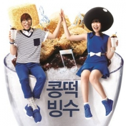 [PRE-ORDER] Akdong Musician - Ice flakes with syrup