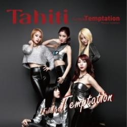 "[PRE-ORDER] Tahiti - 2nd Mini Album ""Fall Into Temptation"""