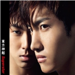 [PRE-ORDER] TVXQ - Superstar (CD+DVD)