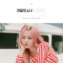 """[PRE-ORDER] ViVi (LOONA) - Single Album """"VIVI"""""""