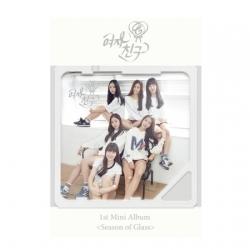 """[PRE-ORDER] GFRIEND - 1st Mini Album """"SEASON OF GLASS"""" (Kihno Album)"""