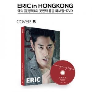 [PRE-ORDER] Eric (SHINHWA) - Eric in Hongkong Photobook