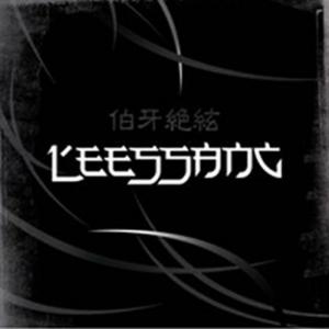 "[PRE-ORDER] LEESSANG - 5th Album ""백아절현"""