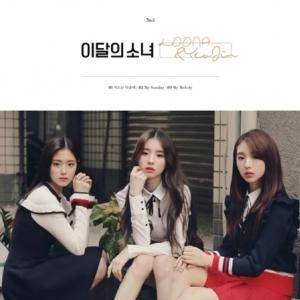 "[PRE-ORDER] LOONA & YEOJIN (LOONA) - Single Album ""LOONA & YEOJIN"""
