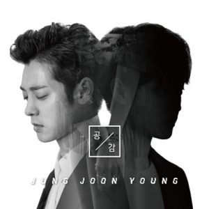 "[PRE-ORDER] JUNG JOON YOUNG - 1st Single Album ""공감"""